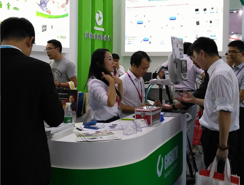The 76th China international medical equipment (autumn) exposition - yuanhua medical equipment.